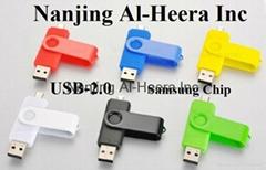 Mobile USB