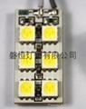 LED車頂燈