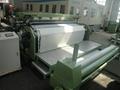 industrial fabric weaving machine