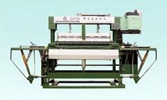 carcass of conveyor belt weaving machine