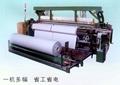 canvas weaving rapier loom