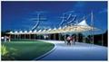 網球場,高爾夫球場膜結構工程 1