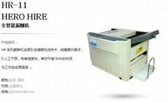 工資單打印機