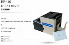 北京工資單打印機