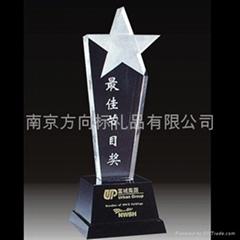 南京水晶奖杯批发