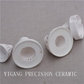 氧化鋁特種陶瓷