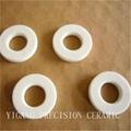 氧化鋁特種陶瓷 4