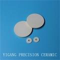 陶瓷圆片 1