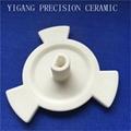 滑石陶瓷绝缘件 2