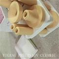 土黄色滑石瓷