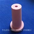 Refractory porous fiber ceramic tube