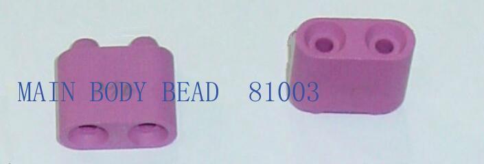 95 alumina ceramic beads white or pink 3