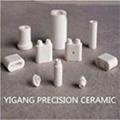 95 alumina ceramic beads white or pink 6