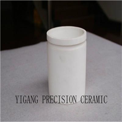 95 the high-quality wear-resisting ceramics 1