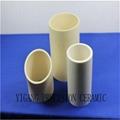 95 alumina ceramic seal va  e core