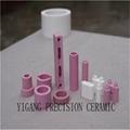 95% alumina ceramic plunger