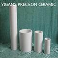 Alumina ceramic refractory porous tube