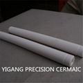99 alumina ceramic infrared sauna heater tube 7
