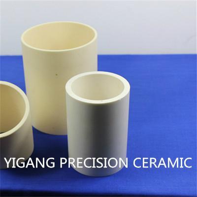 99 alumina ceramic infrared sauna heater tube 6