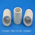 alumina ceramic fiber tube