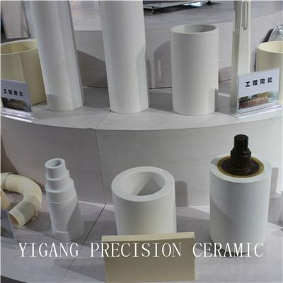 High Thermal Conductivity Ceramic Tube alumina 4
