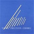 High Thermal Conductivity Ceramic Tube