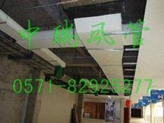 單面彩鋼板玻璃棉復合風管