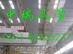 杭州雙面彩鋼酚醛復合風管