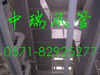 成品彩鋼板復合風管 1
