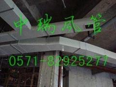 杭州中瑞双面彩钢酚醛复合风管板