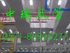 雙面彩鋼板玻璃棉復合風管