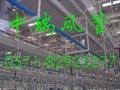 中瑞鍍鋅壓花酚醛復合風管