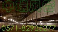 中瑞防排烟彩钢玻纤复合风管