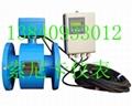 Split electromagnetic flowmeter