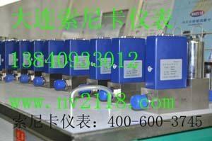thermal gas mass flow meter 2