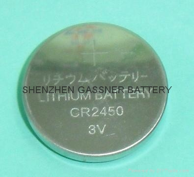 CR2450 3v lithium button cell battery coin cells 4