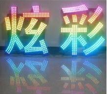 供应LED灯箱灯串节/节假日室内装饰灯串