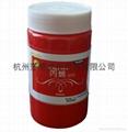 300ml丙烯顏料代理經銷 2