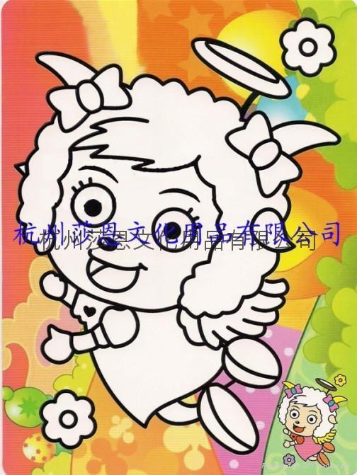 杭州莎恩低價供應彩色沙畫儿童玩具批發 1
