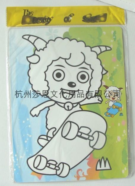 杭州莎恩低价供应彩色沙画儿童玩具批发 2