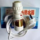 水龙头热水器