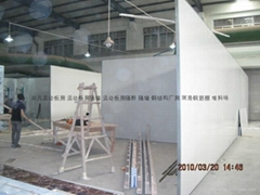 Indoor partition in guangzhou office