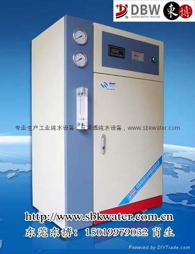 实验室超纯水机 1
