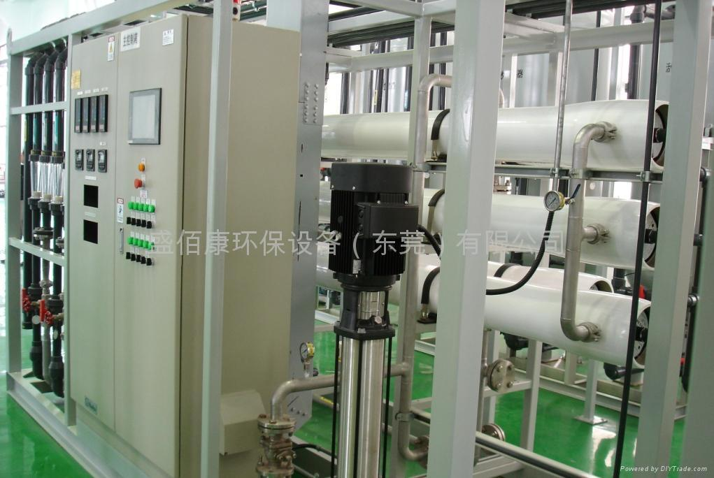 工业纯水设备 1
