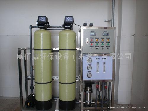 反渗透纯水设备 1