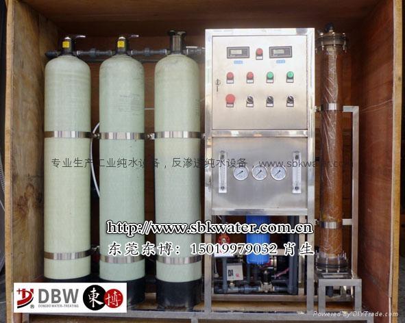 超纯水设备 1