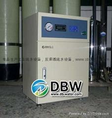 行业专用去离子水设备