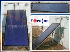 太阳能热水器系统