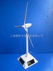 太阳能塑料风车模型