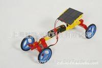 太陽能玩具小車